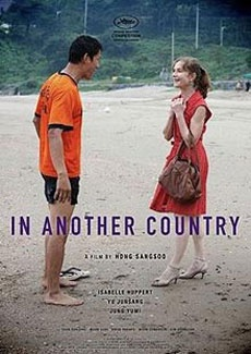 Poster In Another Country (2012)